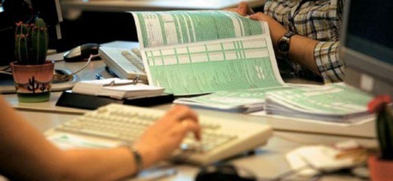 Φορολογικές δηλώσεις: Ποιοι κωδικοί φέρνουν καθυστερήσεις στην υποβολή | tanea.gr