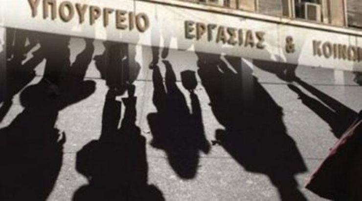 ΙΝΕ ΓΣΕΕ: Καταστροφικό το εργασιακό νομοσχέδιο για την ποιότητα της εργασίας και τις νέες θέσεις | tanea.gr