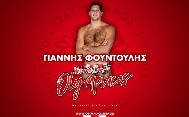 Πόλο ανδρών: Και ο Φουντούλης στην Dream Team του Θρύλου   tanea.gr