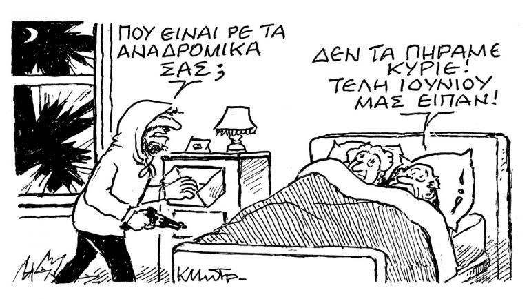 Το σκίτσο του Κώστα Μητρόπουλου   tanea.gr