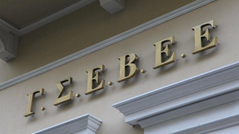 ΓΣΕΒΕΕ για εργασιακό νομοσχέδιο: «Τα ερωτήματα που δημιουργεί είναι περισσότερα από τις απαντήσεις που δίνει» | tanea.gr