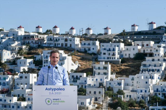 Μητσοτάκης: Η Αστυπάλαια θα γίνει το μοντέλο για την πράσινη μετάβαση της Ελλάδας   tanea.gr