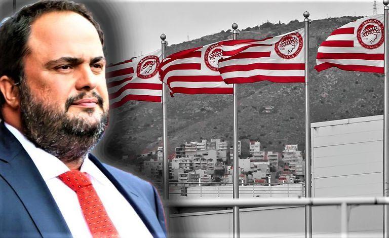 Μαρινάκης: «11 χρόνια επιτυχίες, συνεχίζουμε να ονειρευόμαστε» | tanea.gr
