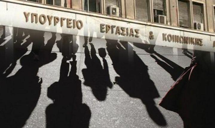 Οι εργαζόμενοι θέλουν σεβασμό   tanea.gr