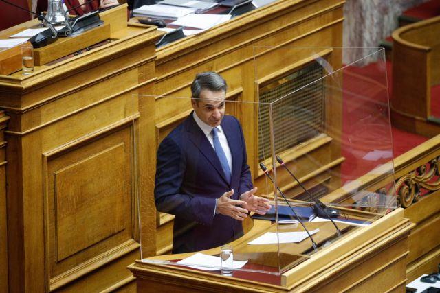 Δείτε την ομιλία του πρωθυπουργού για το Ψηφιακό Πιστοποιητικό Covid | tanea.gr