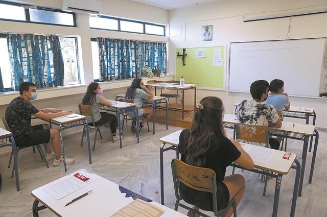 Ρυθμιστής τα θετικά μαθήματα | tanea.gr