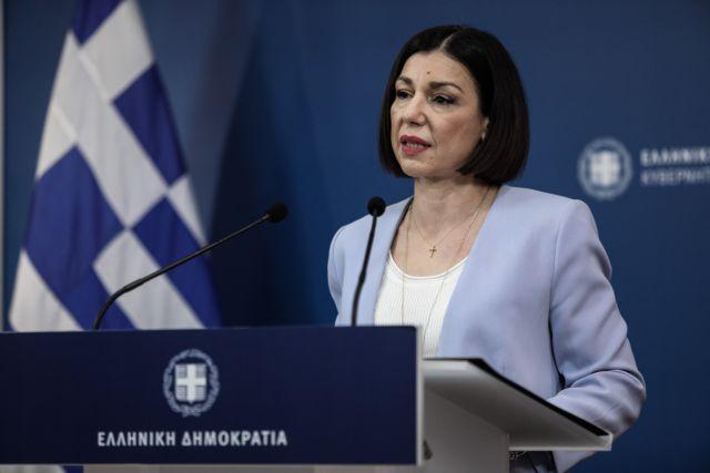 Δείτε την ενημέρωση από την κυβερνητική εκπρόσωπο Αριστοτελία Πελώνη | tanea.gr