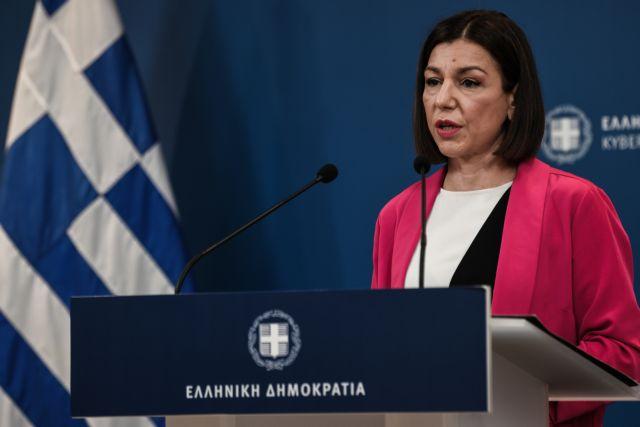 Παρακολουθήστε ζωντανά την ενημέρωση της κυβερνητικής εκπροσώπου   tanea.gr
