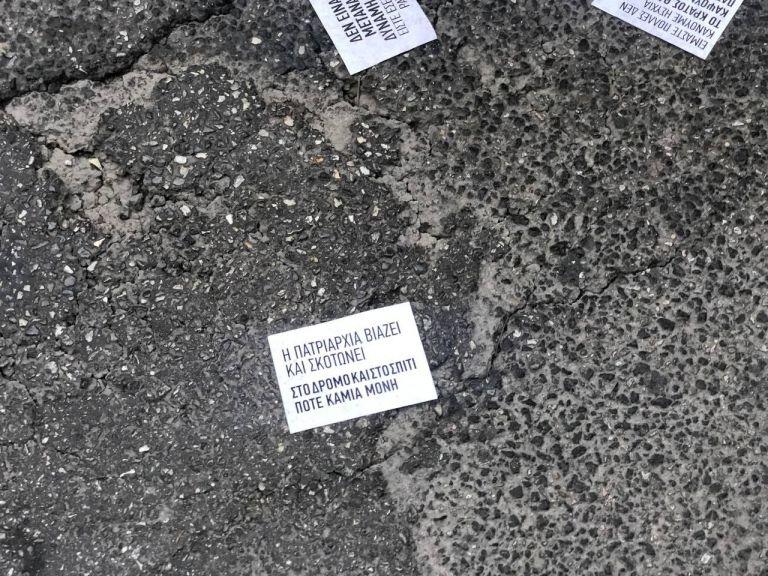 Πετράλωνα: Συγκέντρωση διαμαρτυρίας για τον βιασμό της 50χρονης καθαρίστριας   tanea.gr