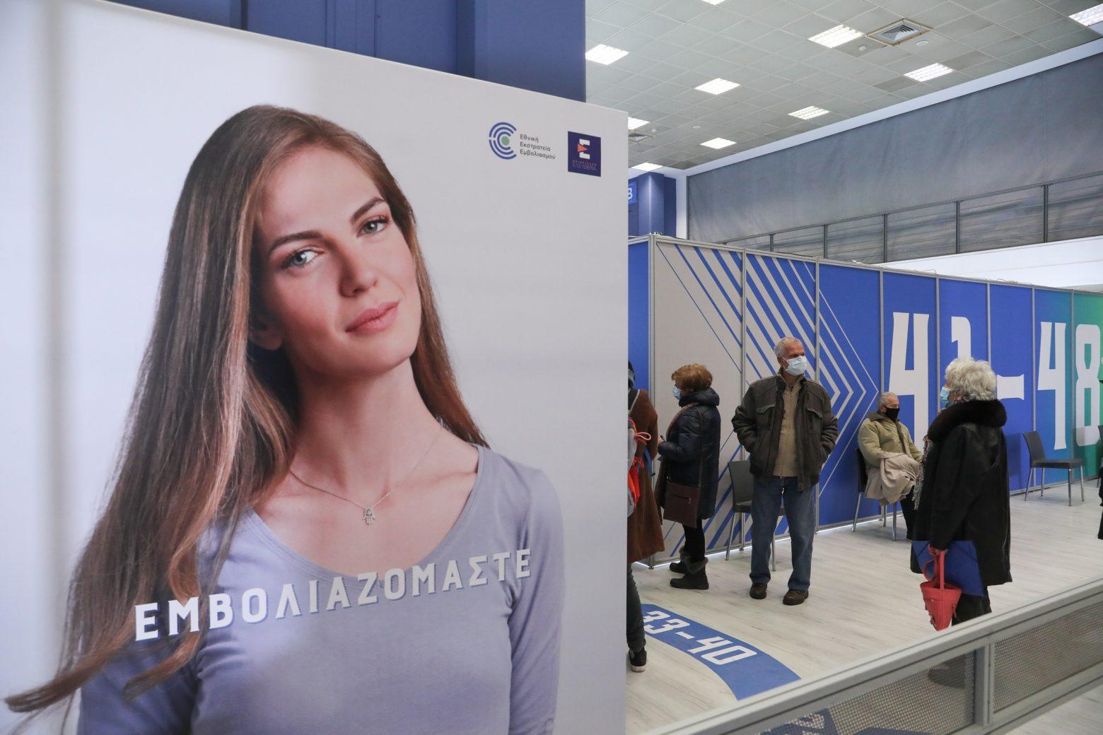 Astra και όραμα | tanea.gr