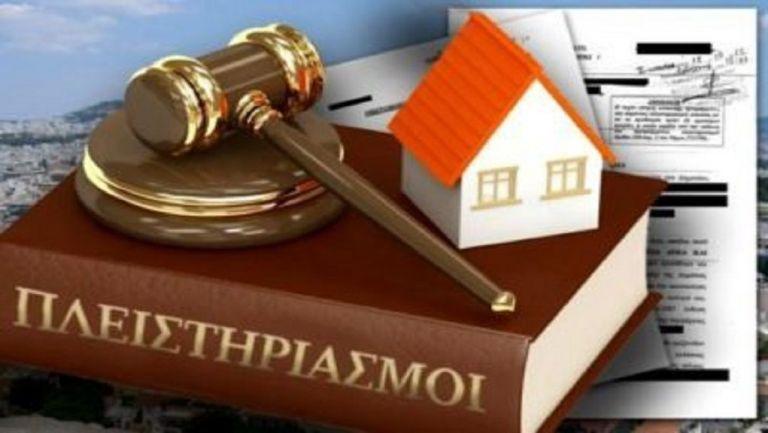 Αμεση αναστολή των πλειστηριασμών πρώτης κατοικίας ζητούν οι δικηγόροι   tanea.gr