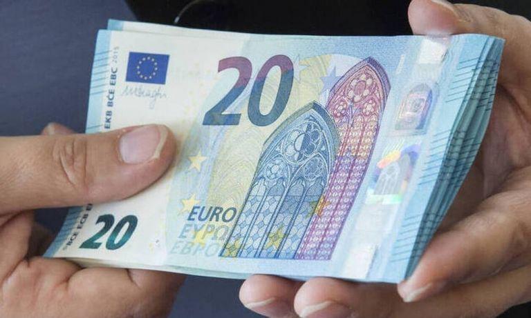 Έρχεται το νέο ταμείο επικουρικής ασφάλισης - 9 απαντήσεις στις απορίες σας | tanea.gr
