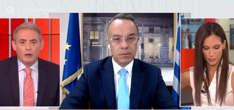 Σταϊκούρας: Σε 10 έως 12 δόσεις η πληρωμή του ΕΝΦΙΑ – Τι είπε για νέες αντικειμενικές, φόρους ακινήτων και πλειστηριασμούς | tanea.gr