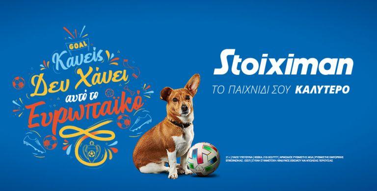 Fantasy για το Euro με 1.150.000€ εγγυημένα* στη Stoiximan!   tanea.gr