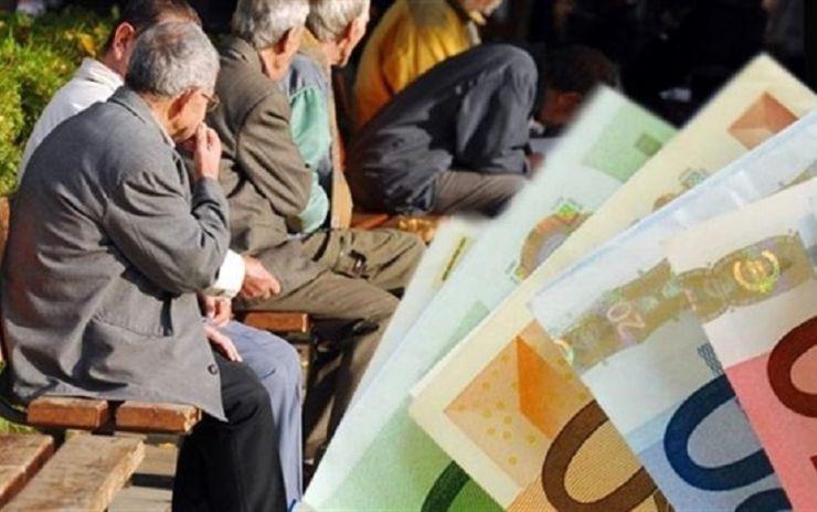Αναδρομικά συνταξιούχων: Για ποιους αναβάλλεται η πληρωμή | tanea.gr