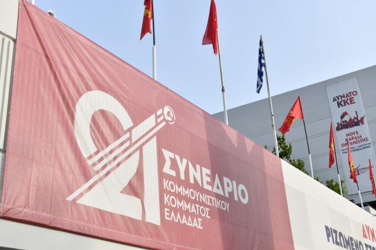 ΚΚΕ: Ανακαινισμένος και έτοιμος να υποδεχτεί το 21ο Συνέδριο ο Περισσός | tanea.gr