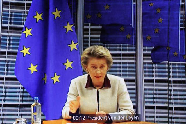 Ούρσουλα φον ντερ Λάιεν προς ΣΥΡΙΖΑ: Από την Τουρκία εξαρτάται η συνεργασία με την ΕΕ   tanea.gr