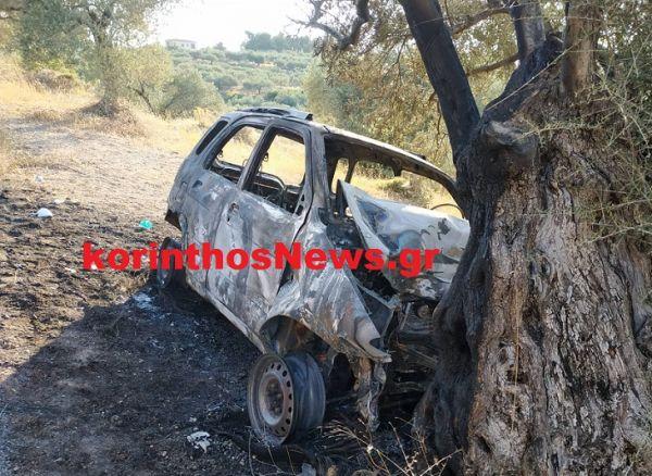 Κορινθία: Από βαφτίσια γυρνούσε ο ιερέας που απανθρακώθηκε μέσα στο αμάξι   tanea.gr