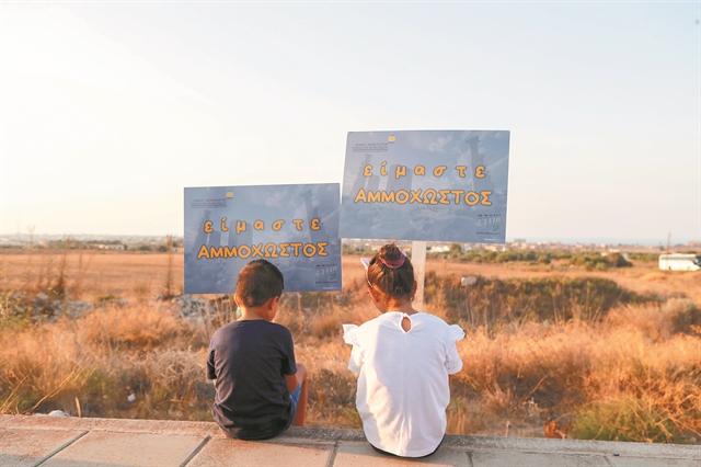 Ο Ερντογάν ήταν εκεί, οι κύπριοι γιατί δεν διαμαρτυρήθηκαν; | tanea.gr