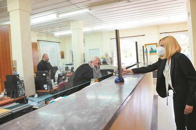 Η κούρσα του Αυγούστουγια τους τρεις υποψηφίους | tanea.gr