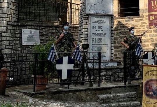Φλώρινα: 16χρονος λιποθύμησε κι έπεσε πάνω σε στρατιωτική ξιφολόγχη | tanea.gr