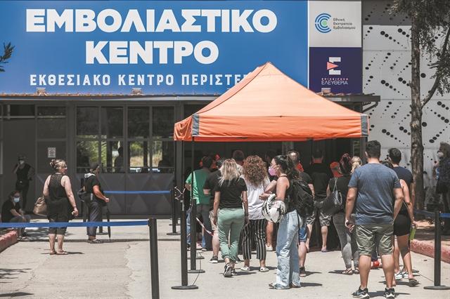 Φόβοι για έως και 20.000 κρούσματα την ημέρα | tanea.gr