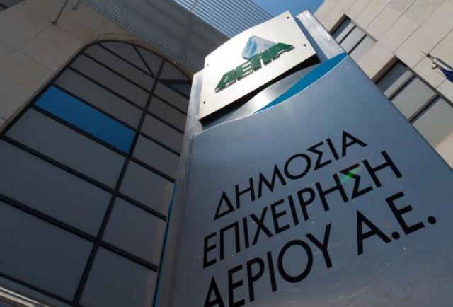 ΤΑΙΠΕΔ: Δύο δεσμευτικές προσφορές για την ΔΕΠΑ Υποδομών | tanea.gr