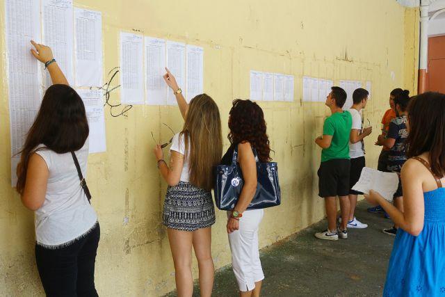 Πανελλαδικές 2021: Αύριο οι βαθμολογίες των ειδικών μαθημάτων | tanea.gr
