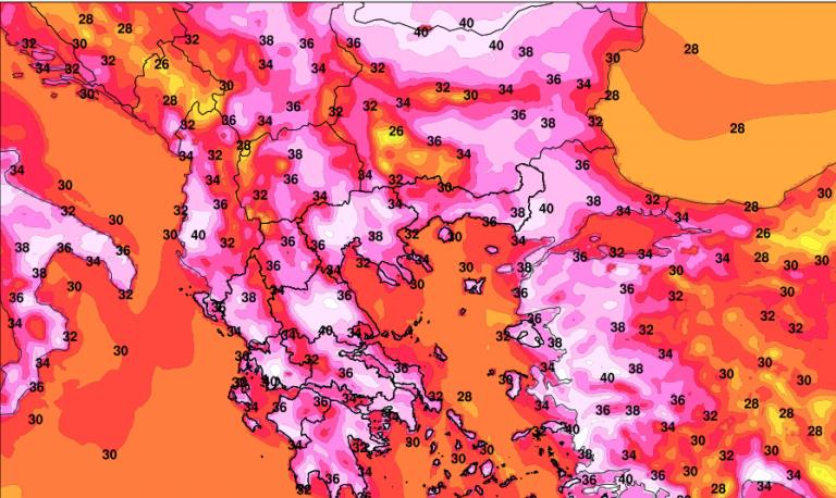 Meteo για καύσωνα - Μέχρι τους 44 βαθμούς η θερμοκρασία το Σαββατοκύριακο – Αίσθημα δυσφορίας στις πόλεις | tanea.gr