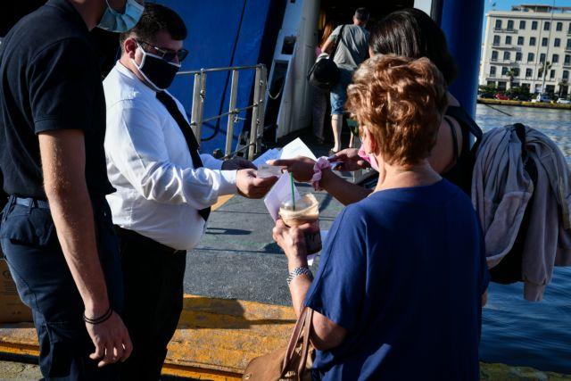 Πώς ταξιδεύουμε με πλοίο: Τα απαραίτητα έγγραφα που πρέπει να έχουν μαζί τους οι ταξιδιώτες   tanea.gr