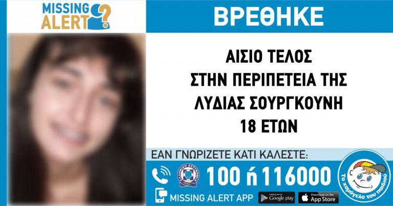 Θεσσαλονίκη: Βρέθηκε η 18χρονη Λυδία | tanea.gr