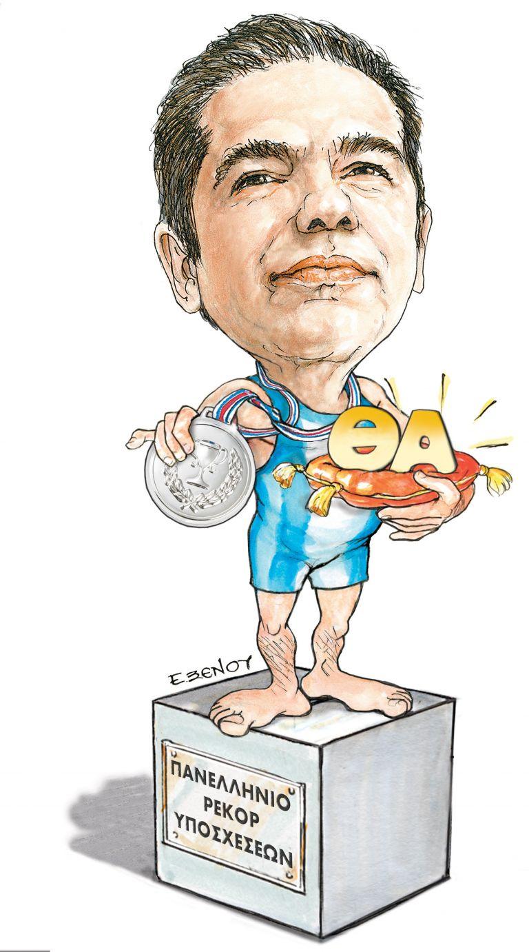 Το σκίτσο της Εφης Ξένου για τα ΝΕΑ 29/07/2021 | tanea.gr