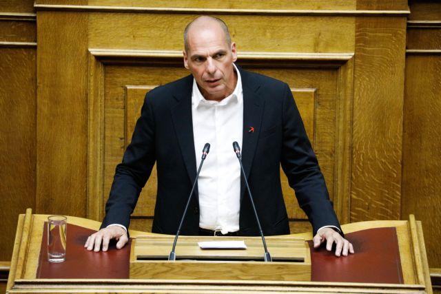 Γιάνης Βαρουφάκης: Το πόθεν έσχες του επικεφαλής του ΜέΡΑ25   tanea.gr