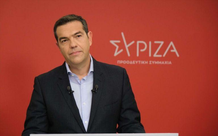 Τσίπρας: Αυτό είναι το πόθεν έσχες του αρχηγού της αξιωματικής αντιπολίτευσης | tanea.gr