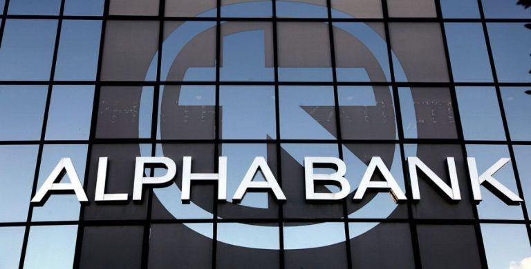 Σύλλογος υπαλλήλων Alpha bank: «Ναι στην υποχρεωτική επίδειξη πιστοποιητικού εμβολιασμού»   tanea.gr