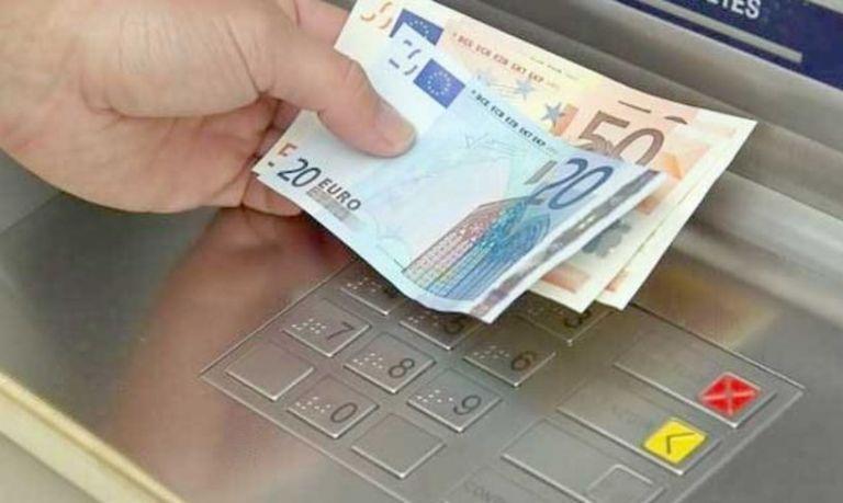 e-EΦΚΑ και ΟΑΕΔ: Τι καταβάλλεται αυτή την εβδομάδα | tanea.gr