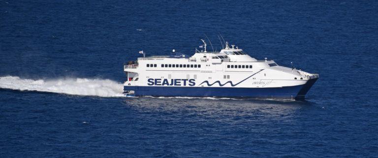 Η SEAJETS με το AQUA JEWEL μετέφερε ισχυρή πυροσβεστική δύναμη στη Σάμο | tanea.gr