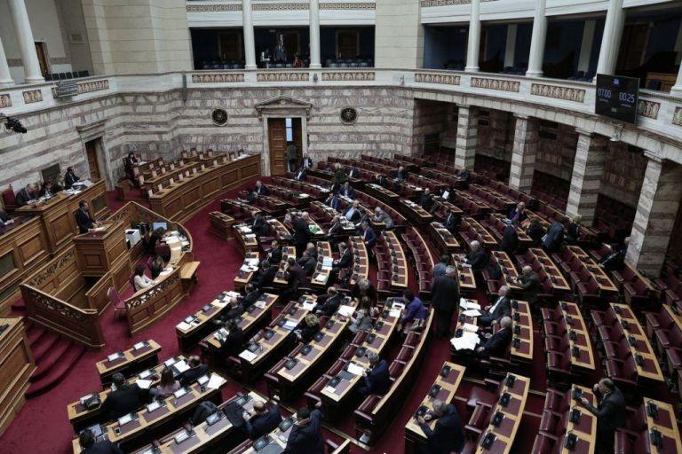 Πόσοι είναι οι βουλευτές που έχουν εμβολιαστεί | tanea.gr