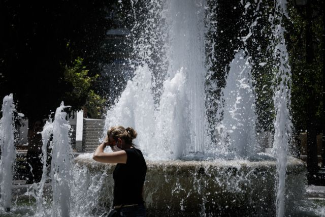 Έκτακτο δελτίου καιρού: Έρχεται νέο κύμα καύσωνα – Οι περιοχές που θα επηρεαστούν | tanea.gr