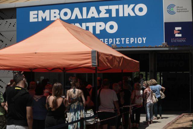 Παραμένουν αρκετά τα κρούσματα στην Αττική   tanea.gr