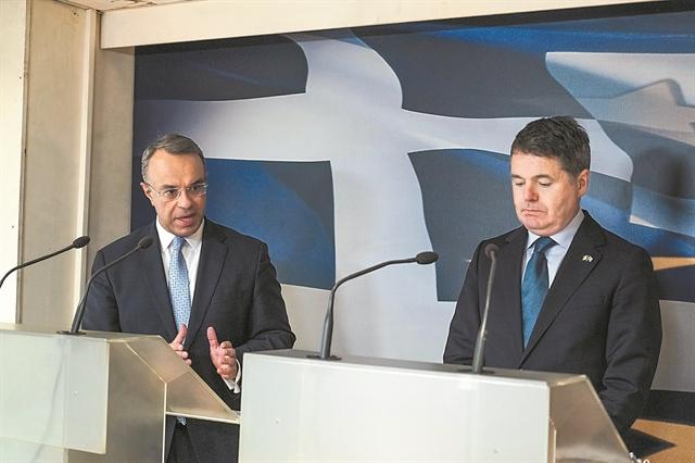 Οι 4 προκλήσεις για την ευρωπαϊκή και την ελληνική οικονομία που ανακάμπτουν   tanea.gr