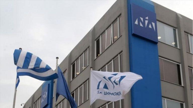 ΝΔ: Θράσος να «παραδίδει» μαθήματα διαφάνειας ο Νίκος Παππάς για τα πόθεν έσχες   tanea.gr