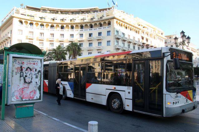 Θεσσαλονίκη: Επιβάτης επιτέθηκε με σπρέι πιπεριού σε οδηγό λεωφορείου   tanea.gr