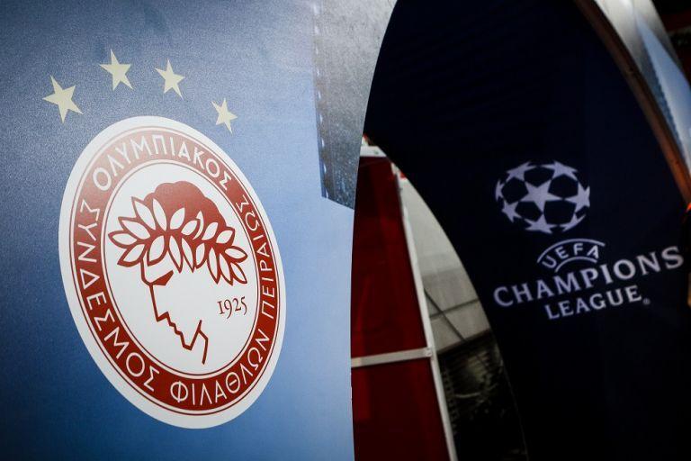 Ολυμπιακός: Το πρόγραμμα και τα εισιτήρια για το ματς με την Νέφτσι Μπακού   tanea.gr
