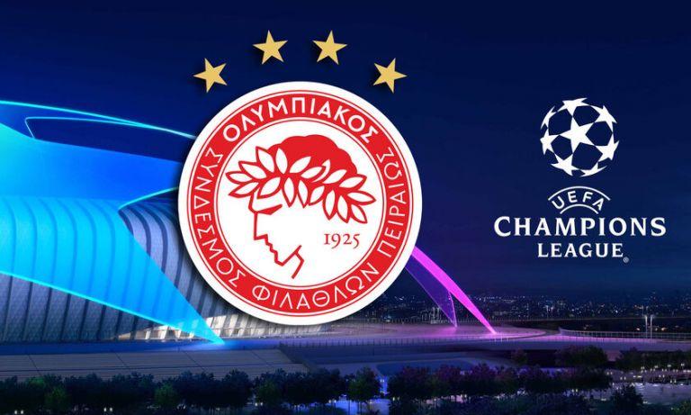 Κληρώνει για τον Ολυμπιακό   tanea.gr