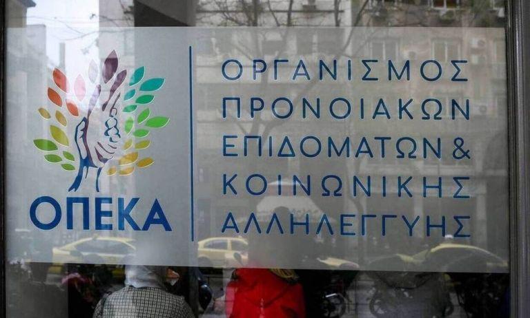 Η διαδικασία ραντεβού και οι υπηρεσίες εξυπηρέτησης των πολιτών   tanea.gr