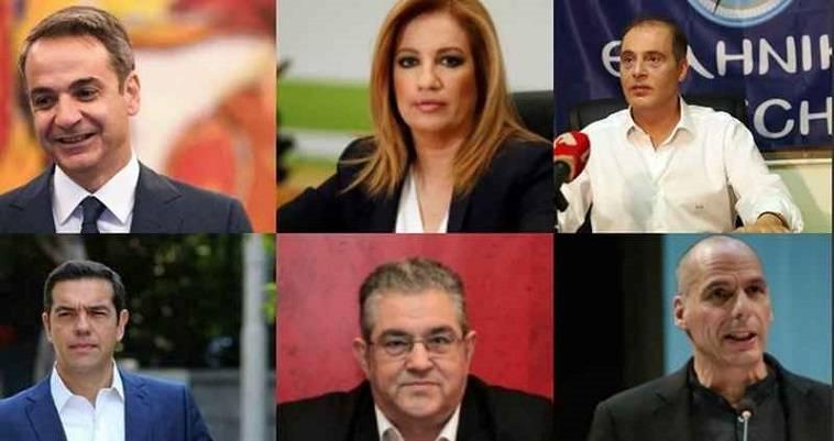 Πόθεν έσχες: Αυτές είναι οι δηλώσεις των πολιτικών   tanea.gr