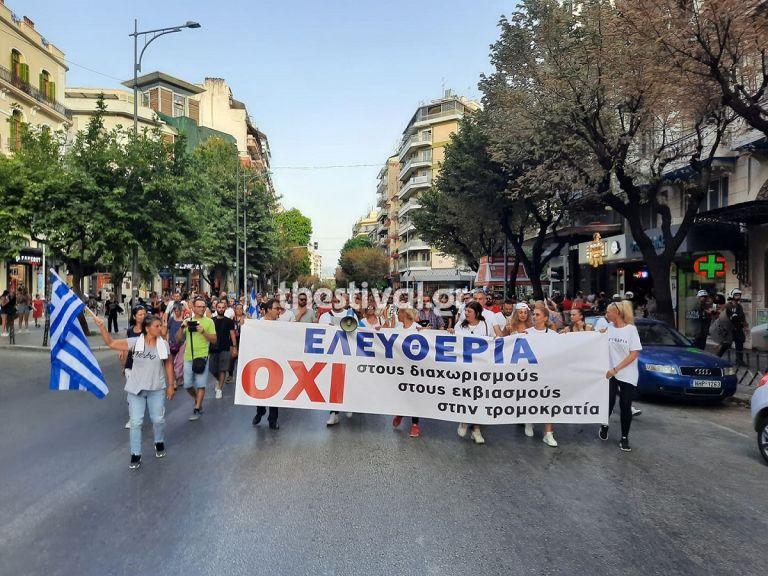 Πορεία αντιεμβολιαστών και στη Θεσσαλονίκη   tanea.gr