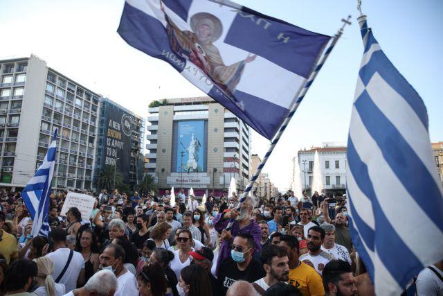 Kινητοποιήσεις αντιεμβολιαστών σε Αθήνα και Θεσσαλονίκη   tanea.gr