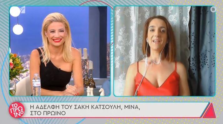 Survivor: Στα μαχαίρια η μητέρα της Μαριαλένας και η αδερφή του Σάκη Κατσούλη   tanea.gr